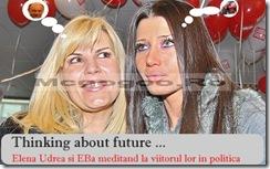eba_udrea_11