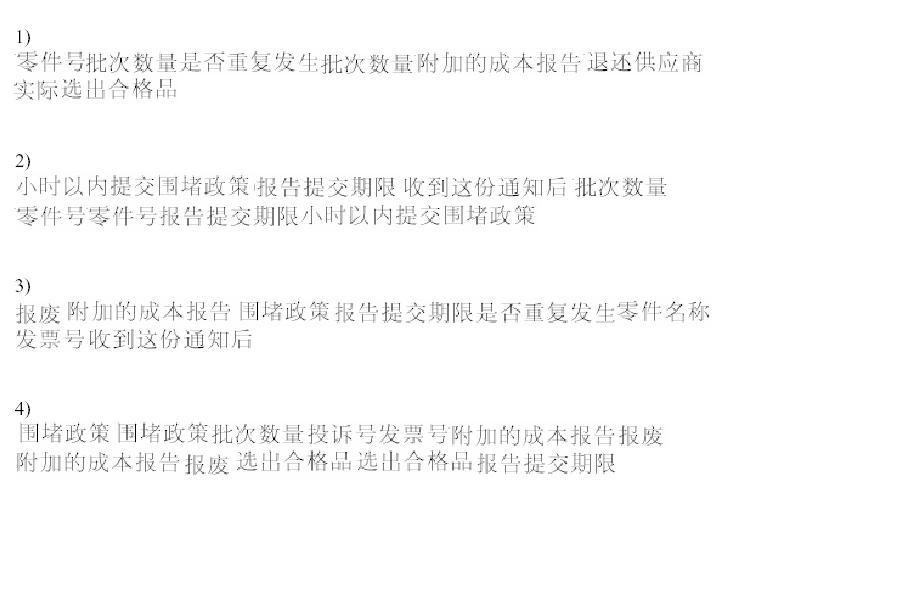 4 bancuri chinezesti f. tari